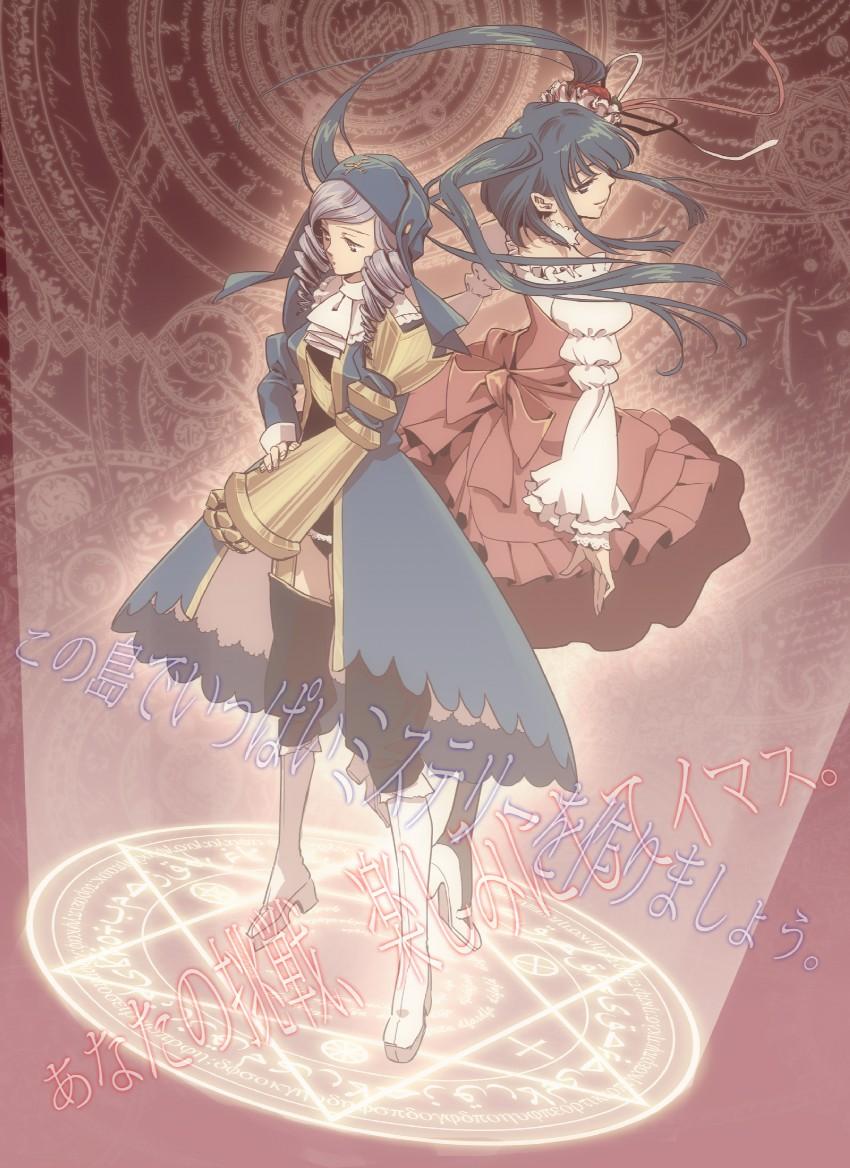 dlanor a knox and furudo erika (umineko no naku koro ni) drawn by kalnow