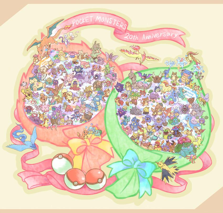 abra, aerodactyl, alakazam, arbok, arcanine, and others (pokemon) drawn by ibui matsumoto