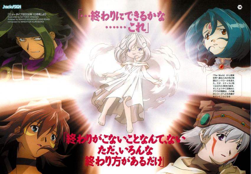 aura, mimiru, sora, subaru, and tsukasa ( hack//sign and etc