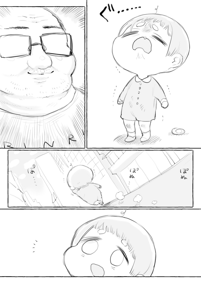 original drawn by aki ral