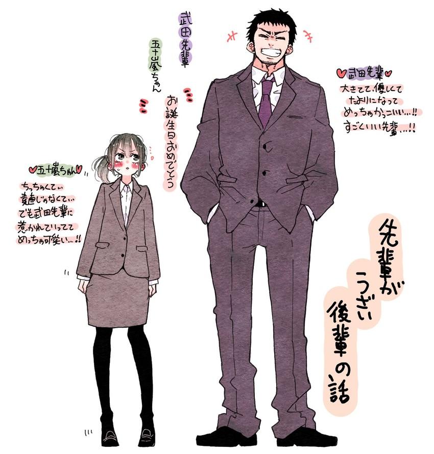 igarashi futaba and takeda harumi (senpai ga uzai kouhai no hanashi) drawn by shunsuke