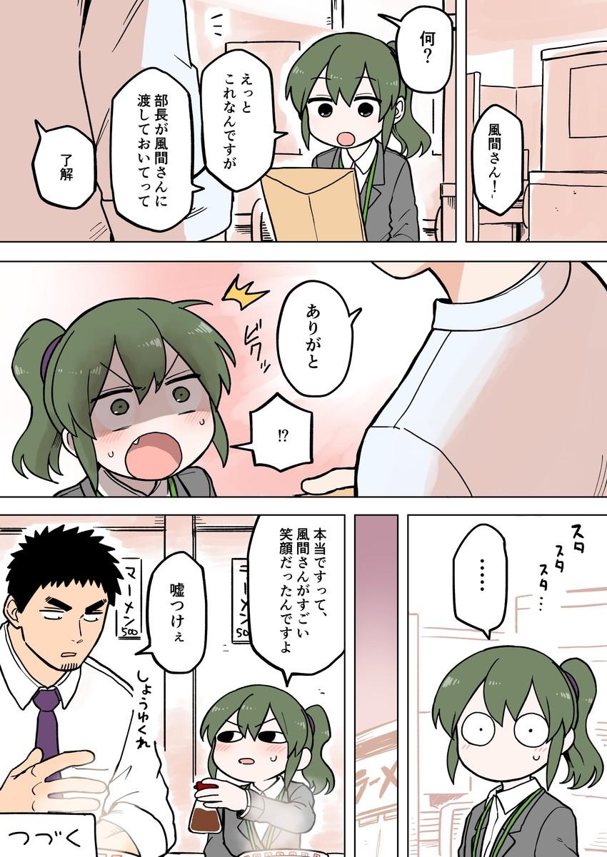 igarashi futaba, kazama, and takeda harumi (senpai ga uzai kouhai no hanashi) drawn by shiromanta