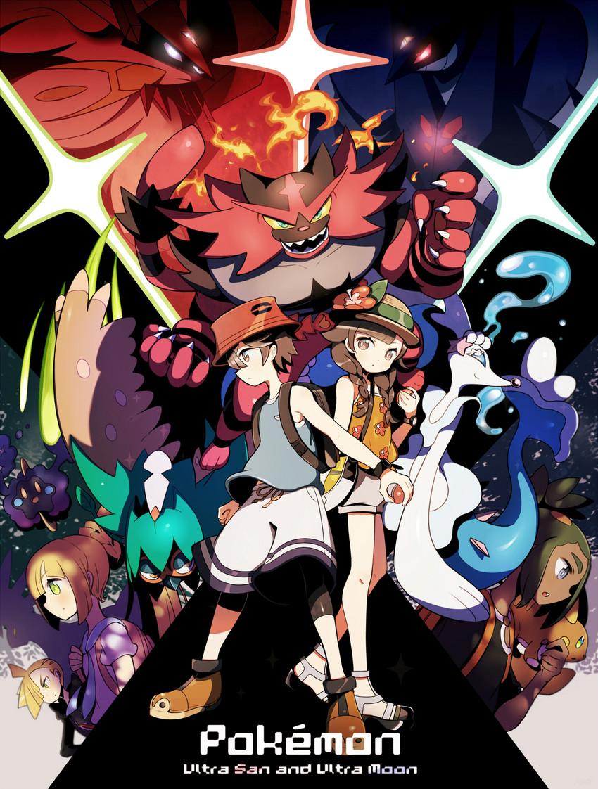 alolan raichu, cosmog, dawn wings necrozma, decidueye, dusk mane necrozma, and others (pokemon, pokemon (game), and pokemon usum) drawn by keijou (cave)