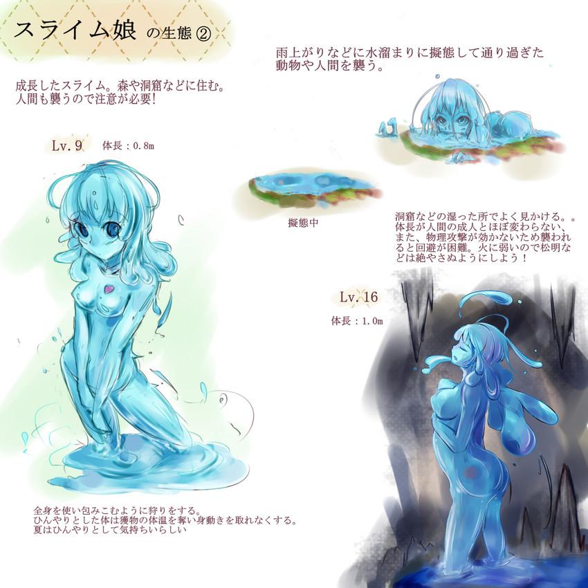 original drawn by nonoyuki