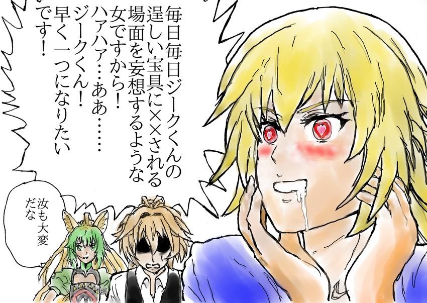 atalanta, jeanne d'arc, jeanne d'arc, and sieg (fate/apocrypha and fate (series)) drawn by muryou taisuu (og8uvmadmt993ga)