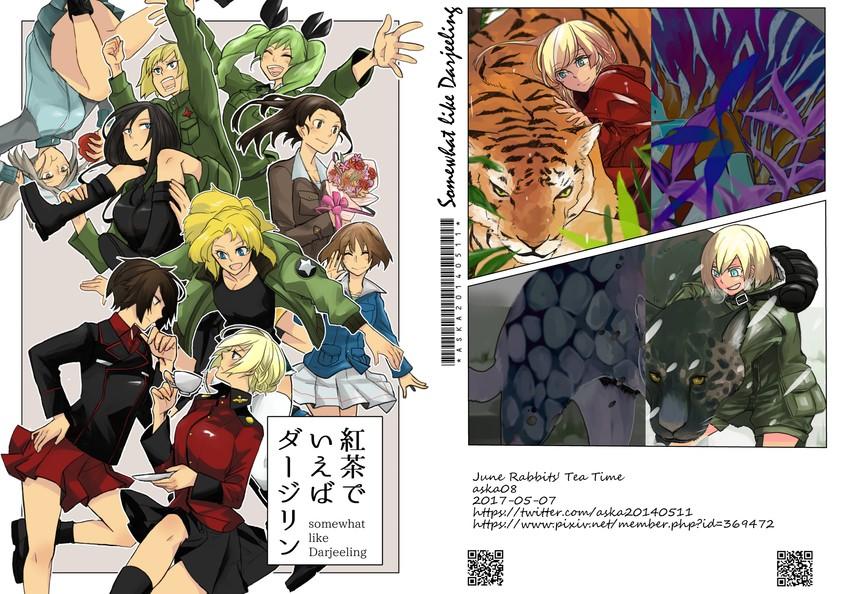 mika, kay, nishizumi maho, nishizumi miho, nishi kinuyo, and etc (girls und panzer) drawn by asuka (junerabitts)