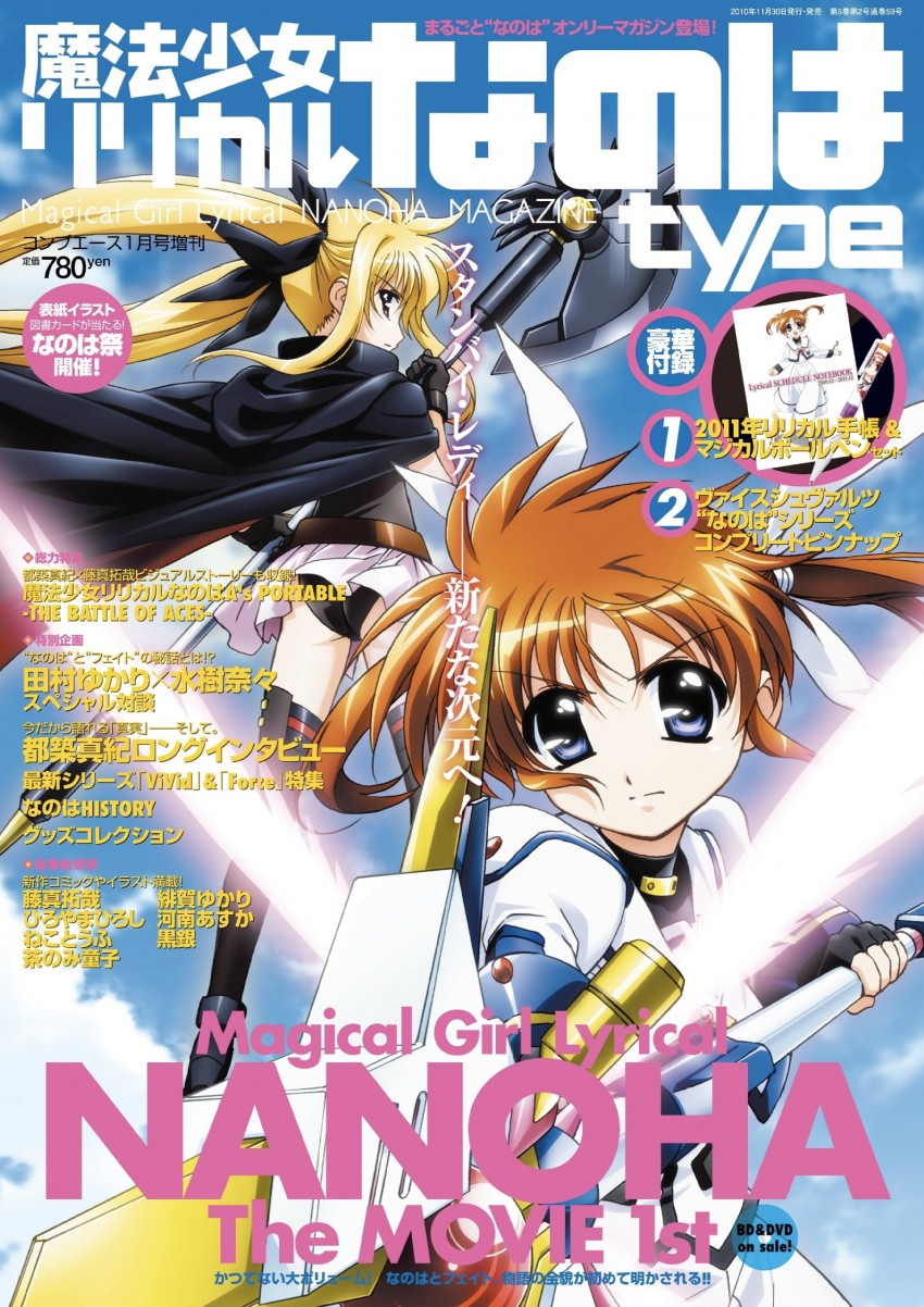 bardiche, fate testarossa, raising heart, and takamachi nanoha (lyrical nanoha, mahou shoujo lyrical nanoha, and mahou shoujo lyrical nanoha the movie 1st) drawn by okuda yasuhiro