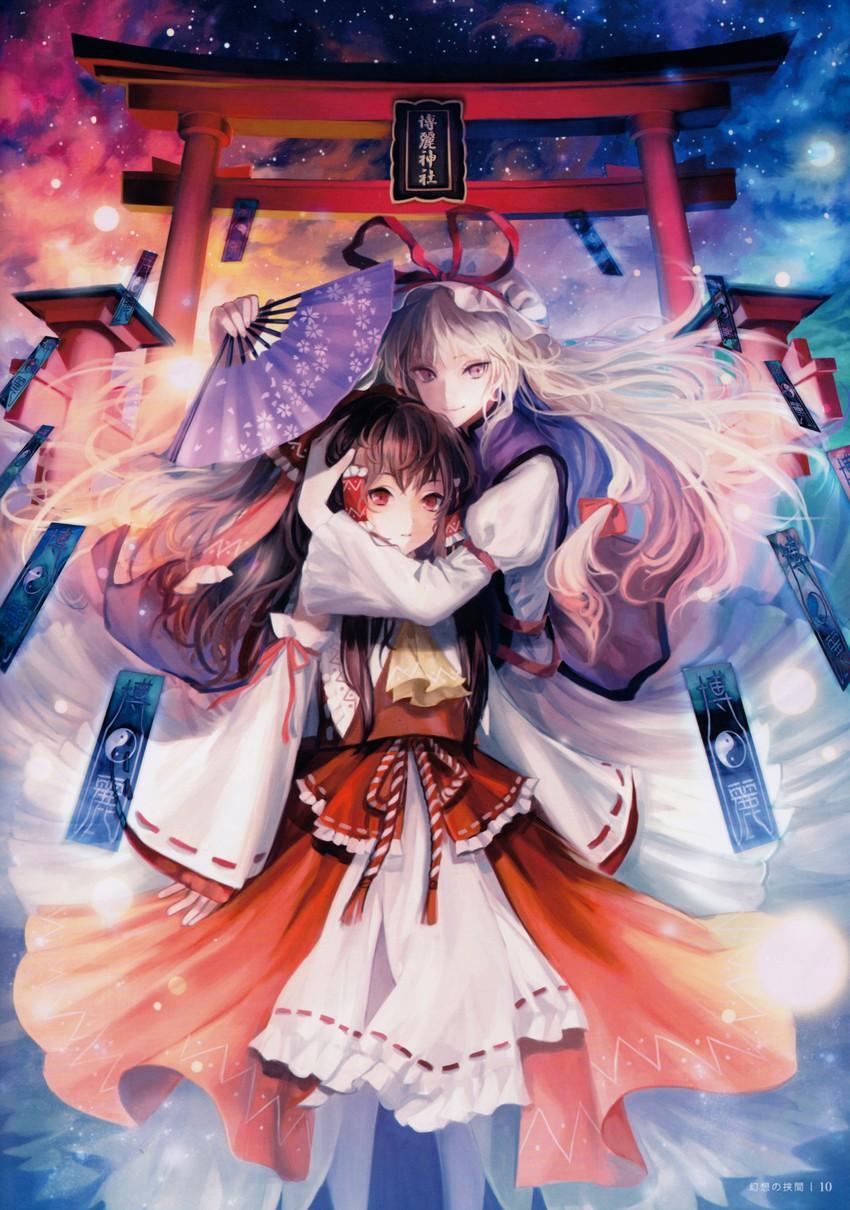 Hakurei Reimu And Yakumo Yukari (touhou) Drawn By Siro