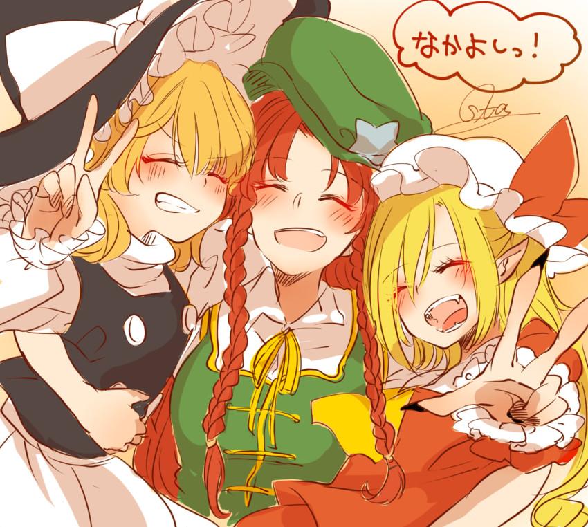 flandre scarlet, hong meiling, and kirisame marisa (touhou) drawn by souta (karasu no ouchi)