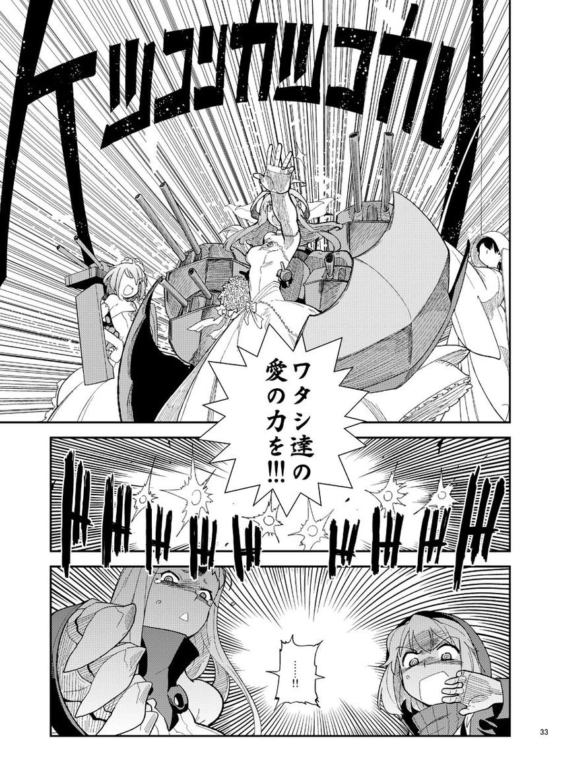 ikazuchi, kaga, kongou, re-class battleship, and seaport hime (kantai collection) drawn by tsuru (clainman)