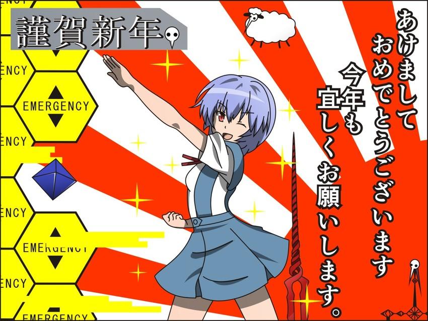 List of Neon Genesis Evangelion characters  Wikipedia