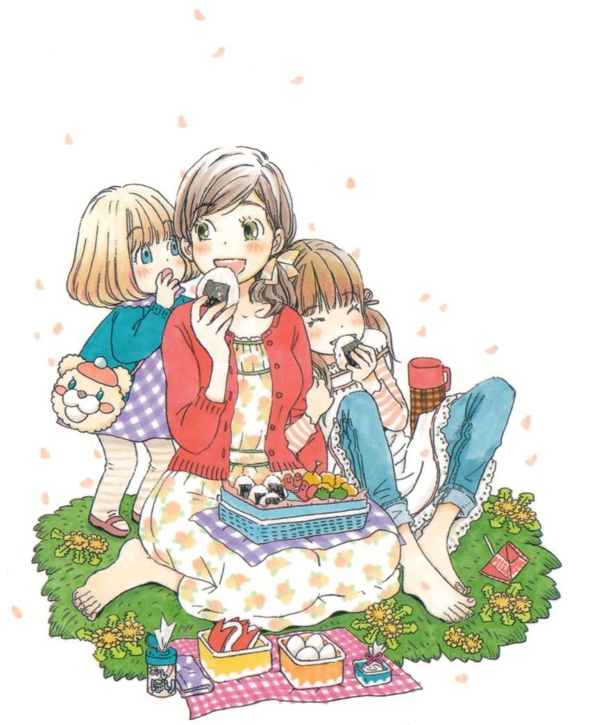 Get Akari Kawamoto Love Interest Gif
