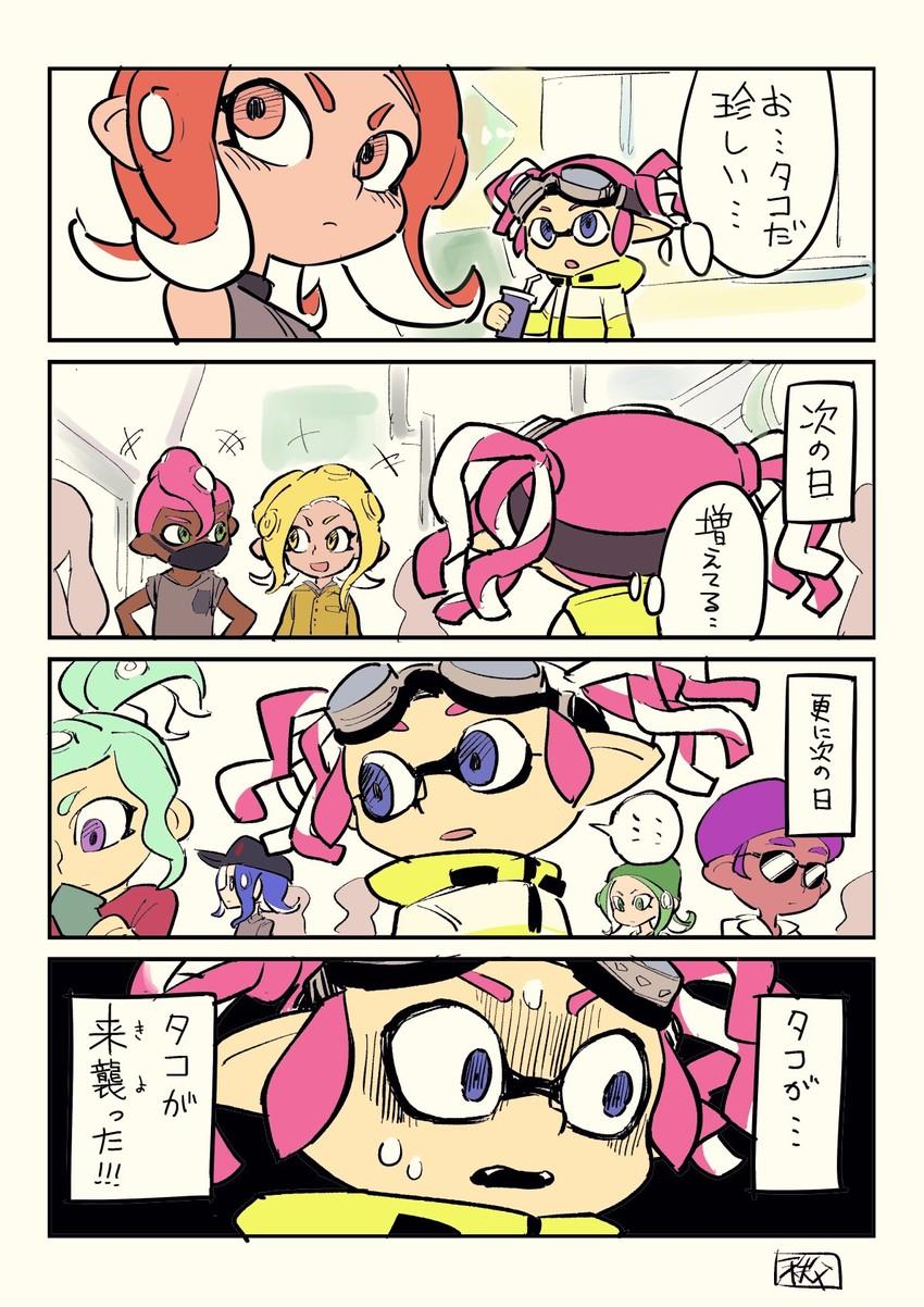 inkling, octoling, and agent 4 (splatoon and 1 more) drawn by chichibu_(chichichibu)