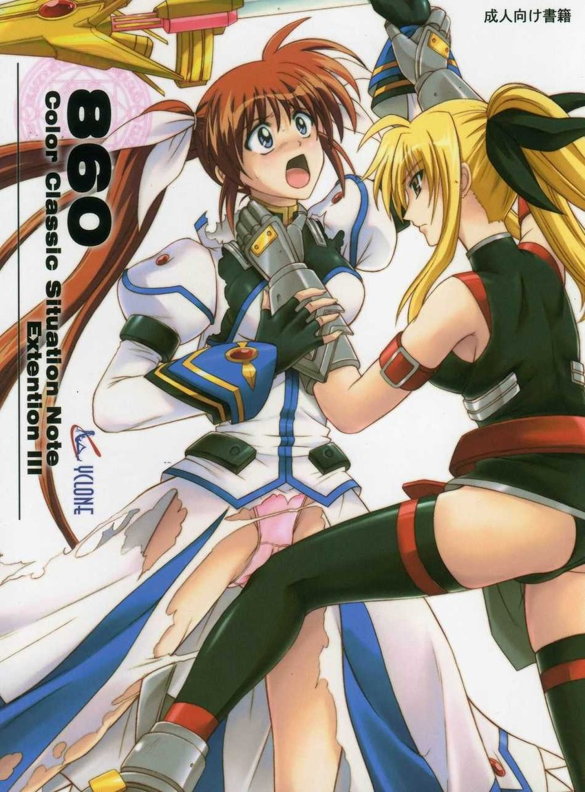fate testarossa, raising heart, and takamachi nanoha (lyrical nanoha and mahou shoujo lyrical nanoha strikers) drawn by cyclone