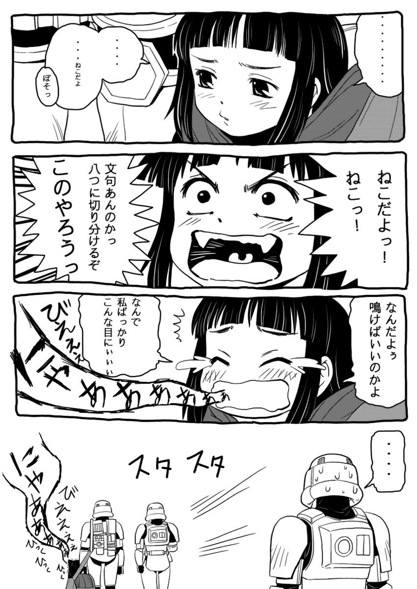 hamazura shiage, kuroyoru umidori, and misaka worst (star wars, to aru majutsu no index, and to aru majutsu no index: new testament) drawn by kouro (apple2j)