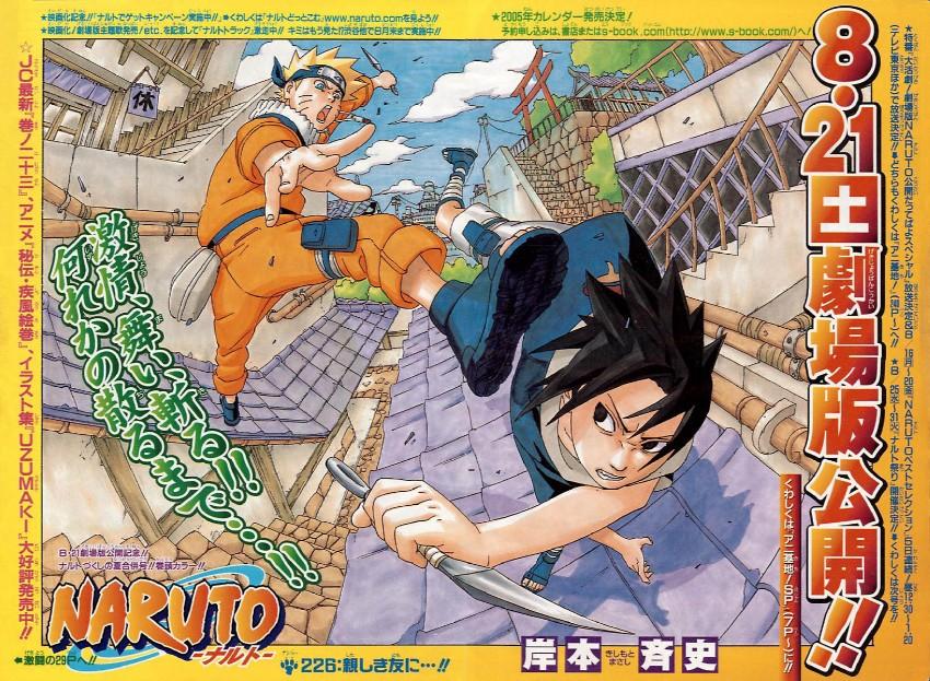 uchiha sasuke and uzumaki naruto (naruto) drawn by kishimoto masashi