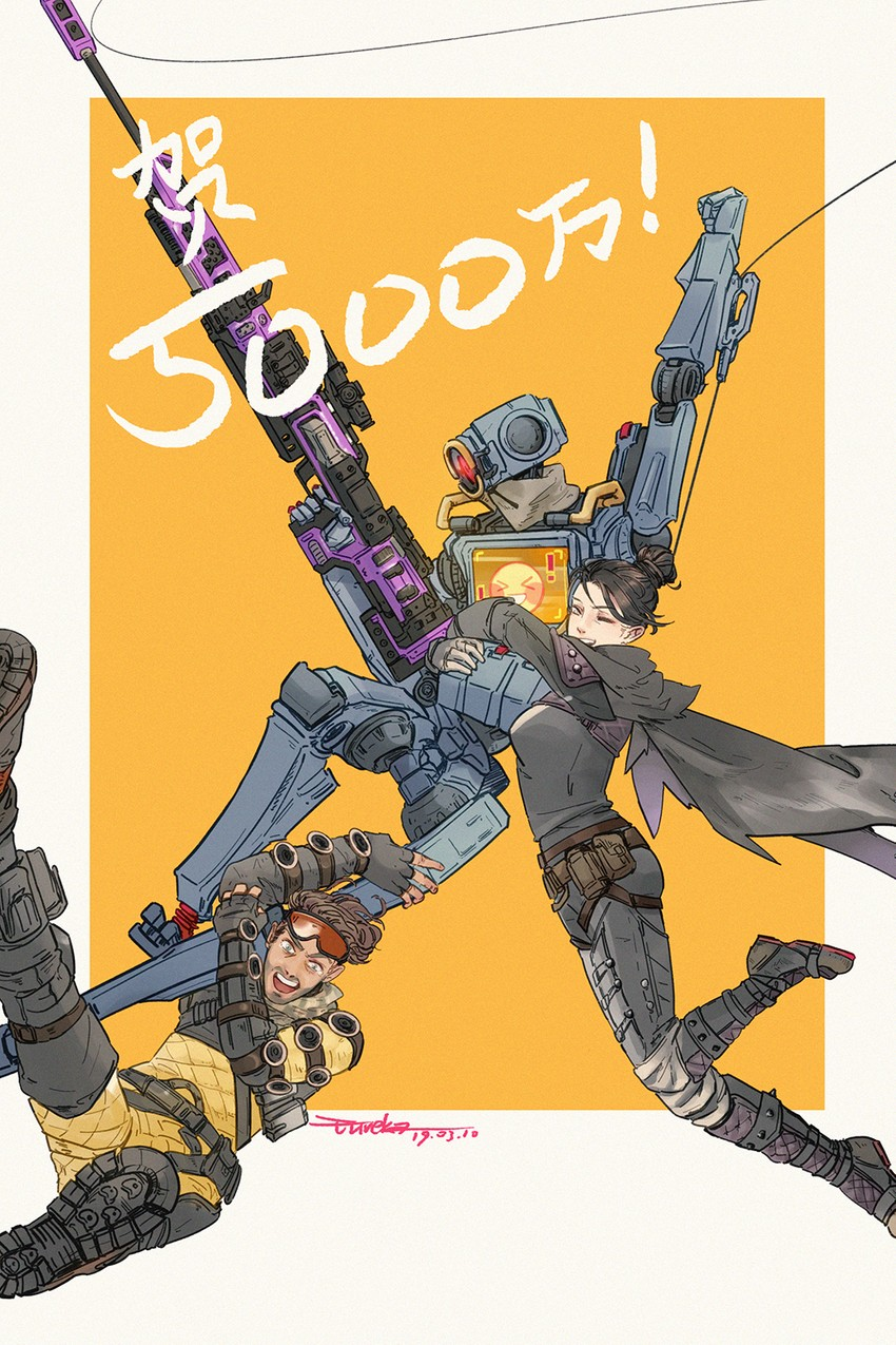 Wraith Mirage And Pathfinder Apex Legends Drawn By