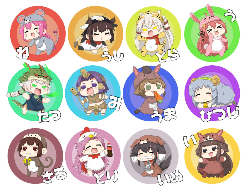 amatsukaze, hatsuzuki, hyuuga, jun'you, kongou, and others (kantai collection and puchimasu!) drawn by yuureidoushi (yuurei6214)