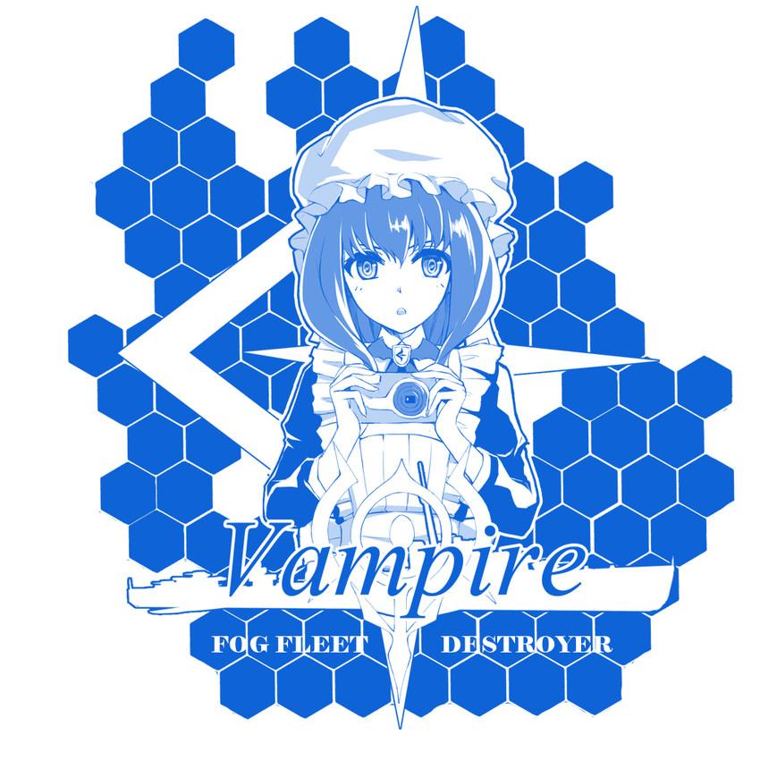 __vampire_aoki_hagane_no_arpeggio_drawn_