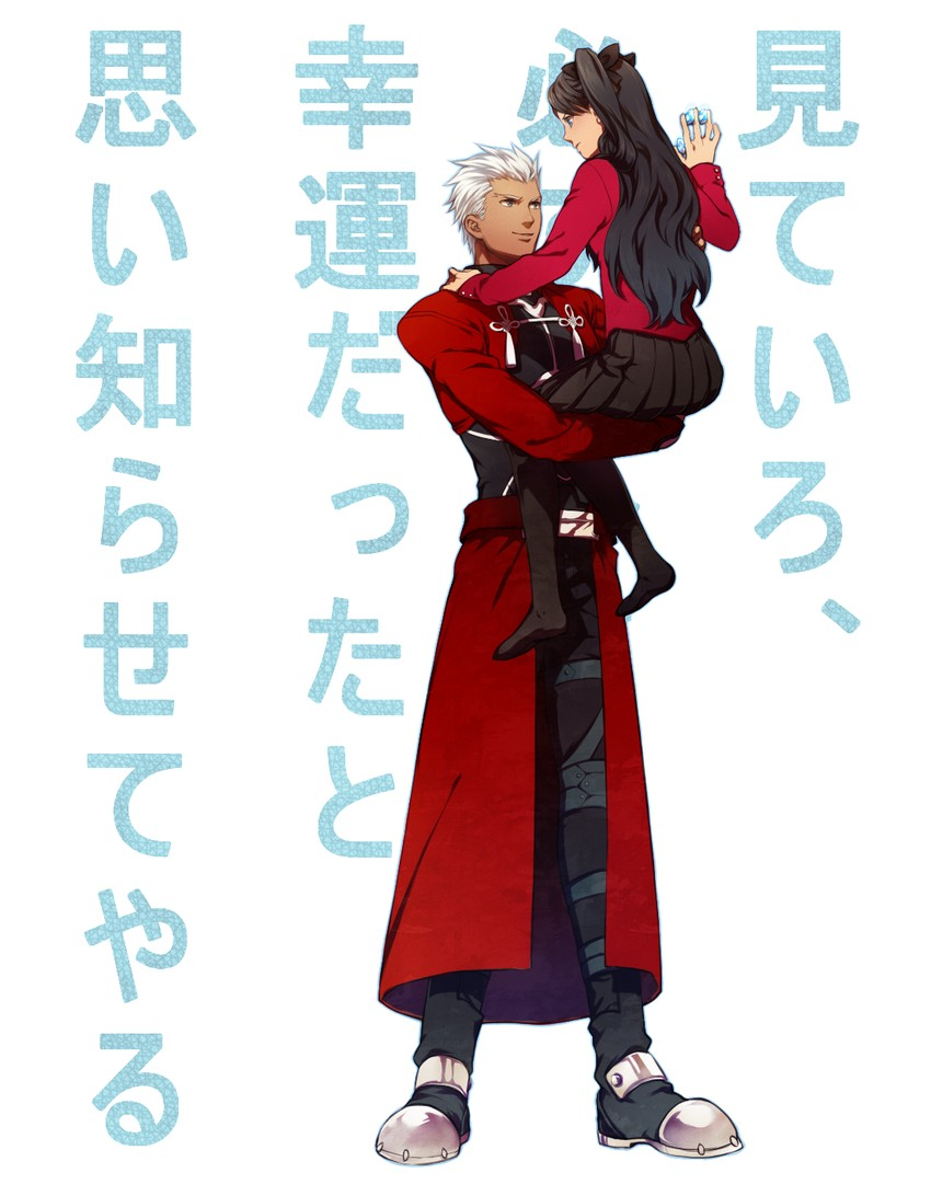 archer and toosaka rin (fate/stay night and fate (series)) drawn by neopara