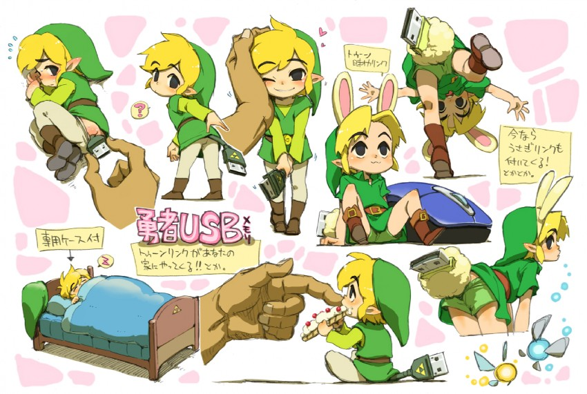 link (the legend of zelda) drawn by usikani