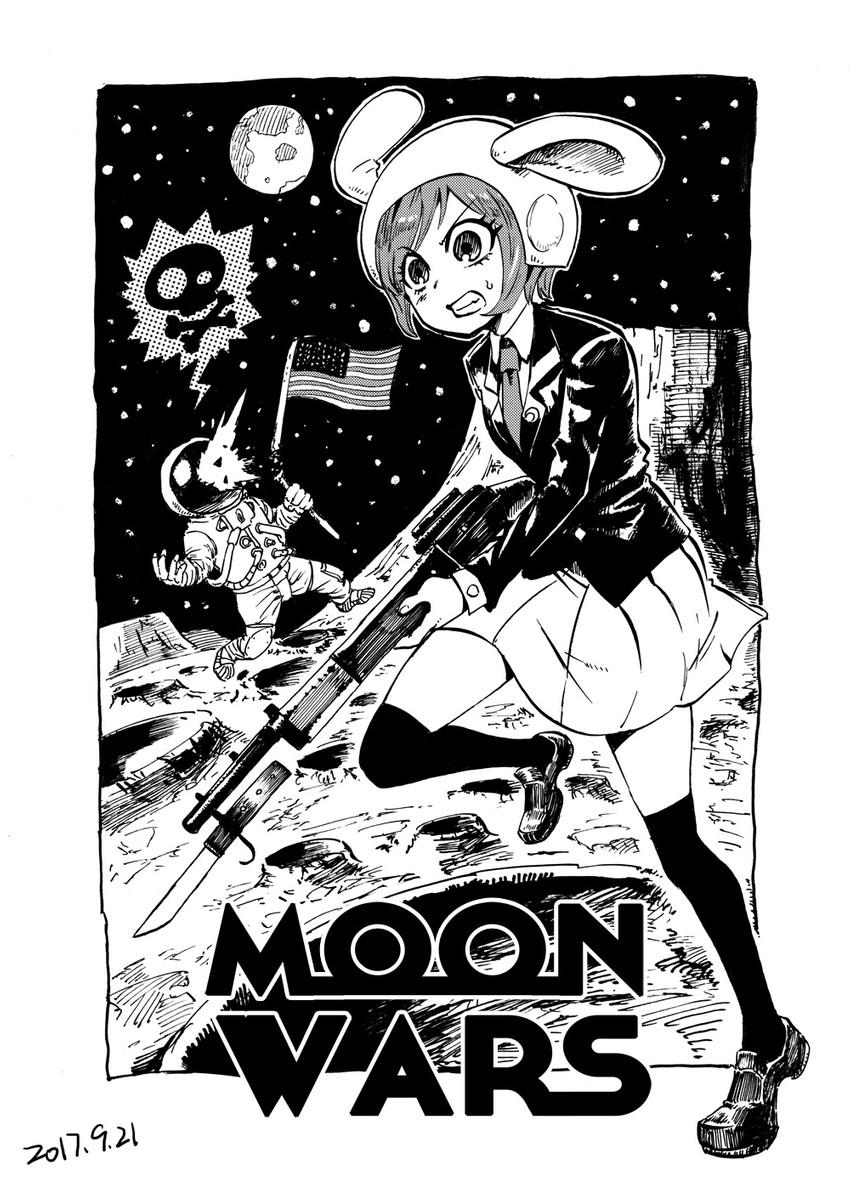 reisen (star wars and etc) drawn by blackcat (pixiv)