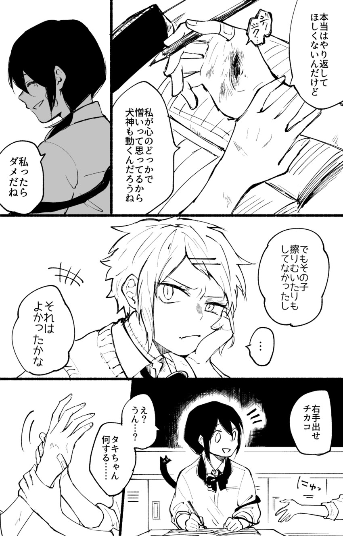 original drawn by kokeshi ya
