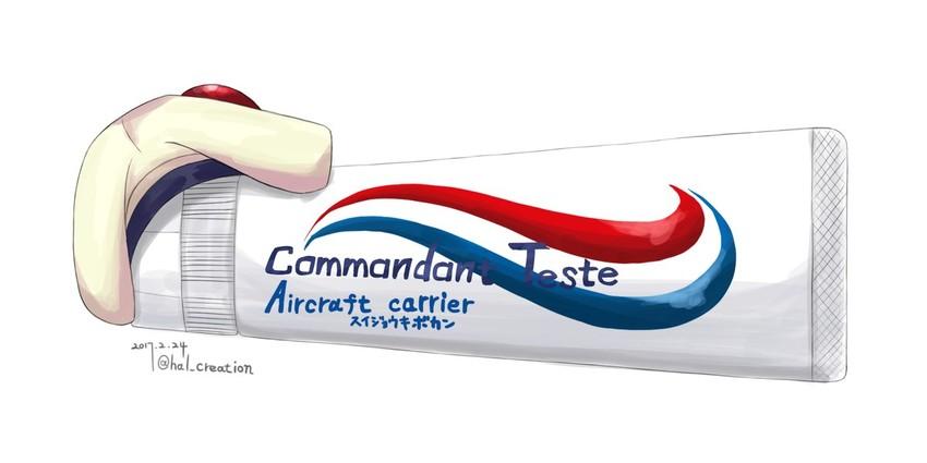 __commandant_teste_kantai_collection_dra