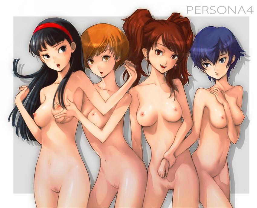 persona 4 datování chie a yukiko blakely a tony randění